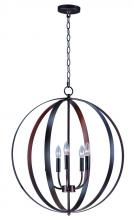 Maxim 10032OI - Provident 5-Light Chandelier